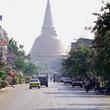 Ouvrir un compte en Thaïlande