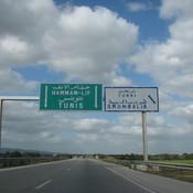 Formalités pour un voyage en Tunisie