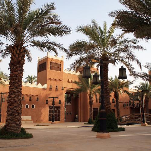 Formalités pour un voyage en Arabie saoudite