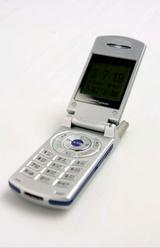 Téléphone portable «simple»