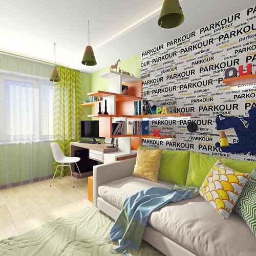 peindre une pi ce pour changer sa forme ooreka. Black Bedroom Furniture Sets. Home Design Ideas