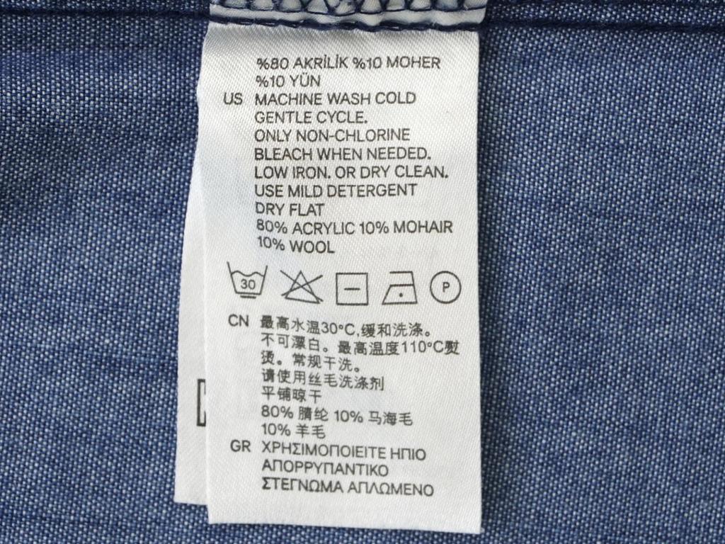 Populaire Signification étiquette vêtement : bien lire les étiquettes textiles DE53