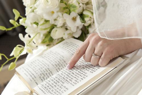 Lecture  des 7 bénédictions (chevra bra'hot) qui prépare la bénédiction du couple