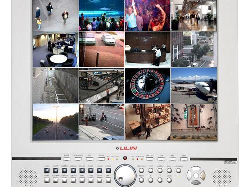 Logiciel videosurveillance
