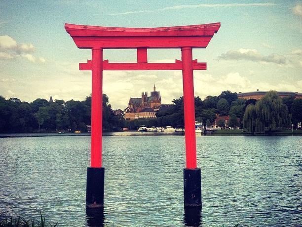 Portique Japonais : Zoom Sur Le Torii - Ooreka