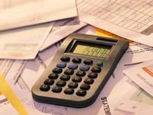 Rachat de crédit présentation