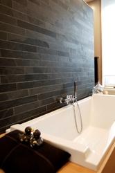 Salle de bain tout sur la salle de bain en pierre - Salle de bain bois pierre ...