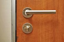 Verrou le fonctionnement et les diff rents types de - Changer une serrure de porte ...